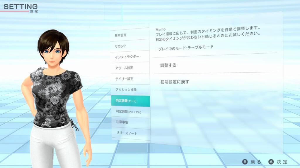 fb2-rin-hantei001