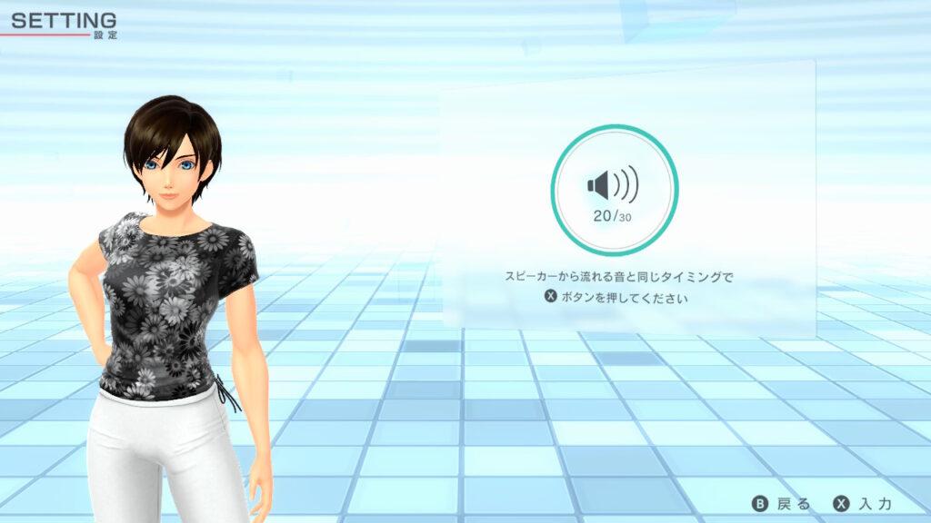 fb2-rin-hantei003