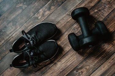 【リングフィットアドベンチャー】おすすめ室内シューズBEST3靴はどれがいい?