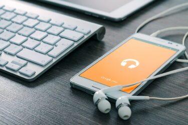 【オーディオブック聴き放題】解約方法とFAQまとめ【audiobook.jp】手短に解説します